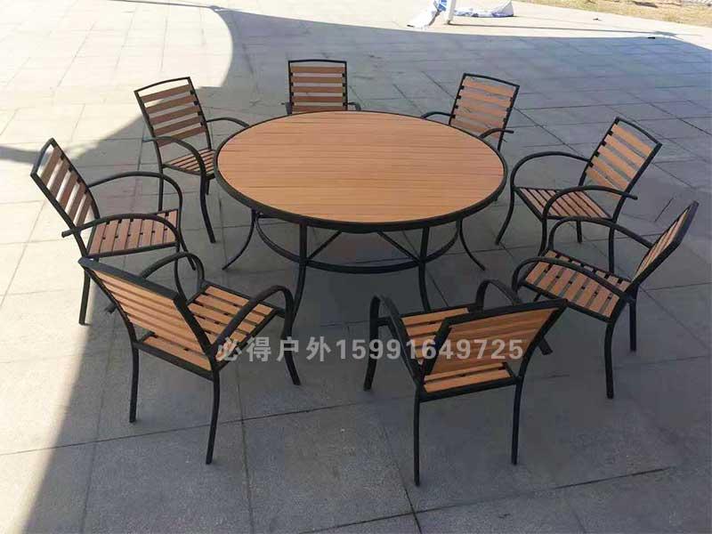 户外塑木餐桌椅
