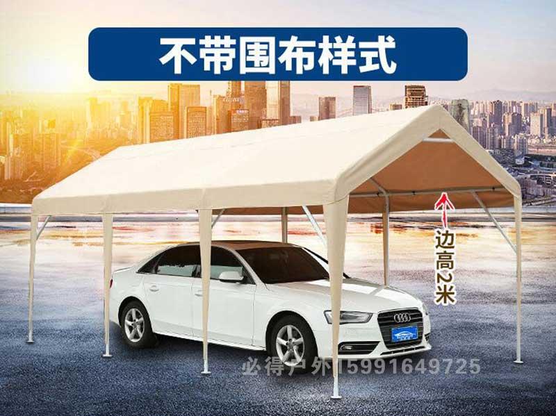汽车遮阳篷04